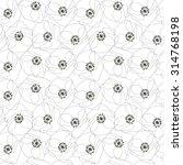 vector seamless pattern of... | Shutterstock .eps vector #314768198