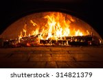 Image Of A Brick Pizza Oven...
