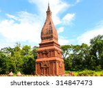 architecture in ancient city  ...   Shutterstock . vector #314847473