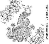 zentangle peacock totem in... | Shutterstock .eps vector #314852258