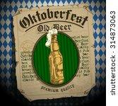 beer background | Shutterstock .eps vector #314873063