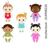Six Different Happy Baby Girls