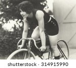 Female Bike Rider