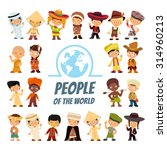 big icon set with people of... | Shutterstock .eps vector #314960213