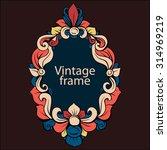 vector vintage frame   Shutterstock .eps vector #314969219