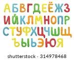 Russian Alphabet. Plasticine...