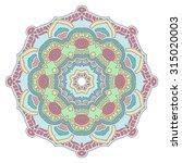 hand drawn boho mandala circle   Shutterstock .eps vector #315020003