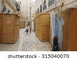 Orthodox Jewish Sukkahs during Sukkot holiday in Jerusalem, Israel - stock photo