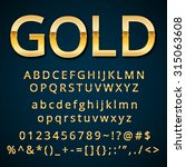 gold letter  alphabetic fonts ... | Shutterstock .eps vector #315063608