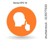 silence vector icon | Shutterstock .eps vector #315077033