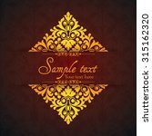 vintage ornamental template... | Shutterstock .eps vector #315162320