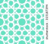arabic rosette geometric... | Shutterstock .eps vector #315187394