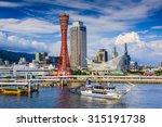 Kobe, Japan skyline at the port. - stock photo