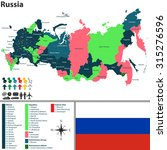 vector map of russia with named ... | Shutterstock .eps vector #315276596
