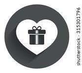gift box sign icon. love...
