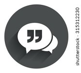 chat quote sign icon. quotation ...