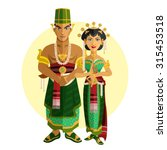 indonesian central java wedding ...   Shutterstock .eps vector #315453518