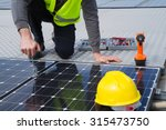 photovoltaic | Shutterstock . vector #315473750