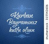 feast of the sacrif  eid al... | Shutterstock .eps vector #315542606