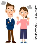 men and women to get angry | Shutterstock .eps vector #315607394