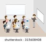 business seminar | Shutterstock .eps vector #315608408