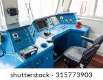 interior of a train driver cab | Shutterstock . vector #315773903