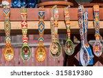 voronet  romania   august 2015  ... | Shutterstock . vector #315819380