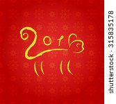 the new year of the monkey ... | Shutterstock .eps vector #315835178