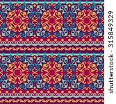 seamless colorful pattern in... | Shutterstock .eps vector #315849329