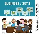 business people. brainstorming. | Shutterstock .eps vector #315877553