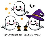 Halloween   Cute Ghosts With...