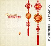 oriental asian red and golden... | Shutterstock .eps vector #315922400