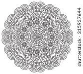 mandala. vintage decorative... | Shutterstock .eps vector #315927644
