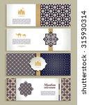 banners set of etnic design. | Shutterstock .eps vector #315930314