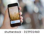 bangkok  thailand   july 30 ... | Shutterstock . vector #315931460