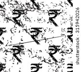 indian rupee pattern grunge ...