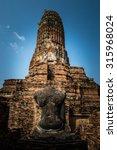 the ancient pagoda in ayutthaya ... | Shutterstock . vector #315968024