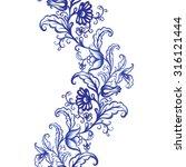 vector floral watercolor... | Shutterstock .eps vector #316121444