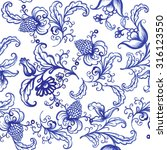 vector floral watercolor... | Shutterstock .eps vector #316123550