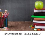 school and office supplies on... | Shutterstock . vector #316153310