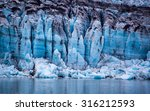 Glacier In Glacier Bay Nationa...