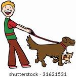 Stock vector dog walker man walking two dogs 31621531