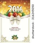2016 Christmas Card With Balls...