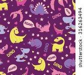 vector girly dinosaurs roaring... | Shutterstock .eps vector #316263494