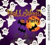 halloween party poster design. | Shutterstock .eps vector #316354529