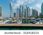 dubai   august 9  2014  dubai... | Shutterstock . vector #316418213