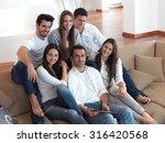 group of friends taking selfie... | Shutterstock . vector #316420568