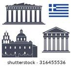 Greece Buildings Logo. Abstrac...