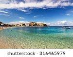 adriatic sea town of primosten... | Shutterstock . vector #316465979