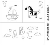 abc vector coloring page for...   Shutterstock .eps vector #316518014